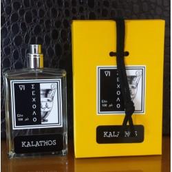 KALATHOS - Sesto Secolo Parfum